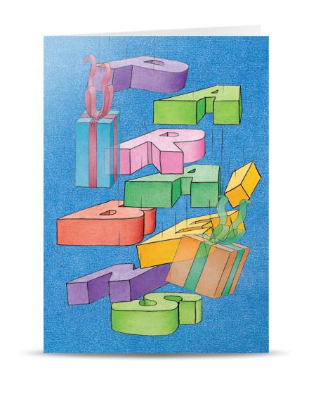 PB-654-postal-letras_mont